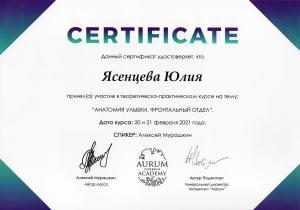 Yasentseva_00002