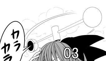 【various sun】第3笑:この世界ってこんなの(19P)