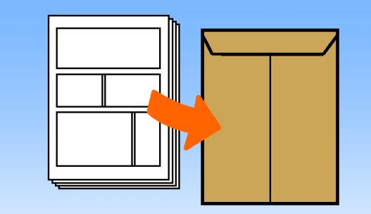意外と知らない?商業誌に投稿する漫画の6つの疑問(アナログ・デジタル別)