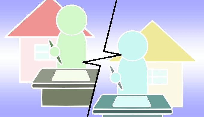 リモート漫画制作サムネ