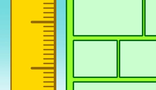 クリスタのコマ枠をミリ単位で長さ指定して作成する方法はあります!!