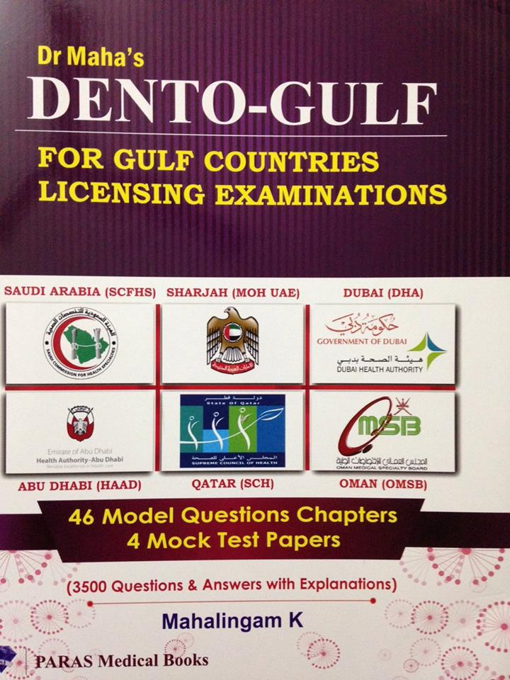Dr Maha S Dento Gulf For Gulf Countries Licensing