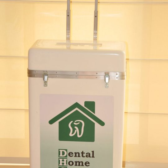https://i0.wp.com/dentalhomecare.com.br/wp-content/uploads/2016/09/DSC_9395.jpg?resize=540%2C540