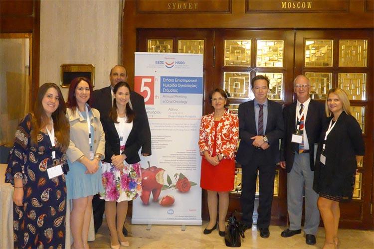 5η Ετήσια Ημερίδα Ογκολογίας Στόματος-ΕΕΟΣ, oraloncology.gr