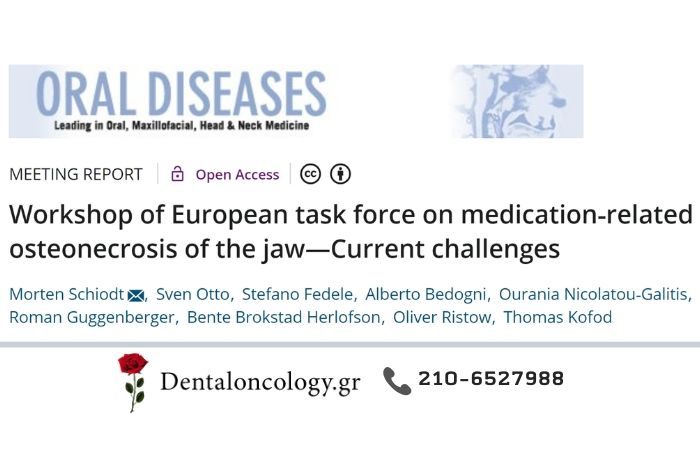 Οστεονέκρωση των Γνάθων, που συνδέεται με τη χορήγηση φαρμάκων: Η Ευρωπαϊκή Ομάδα των Εμπειρογνωμόνων αξιολογεί σημαντικά ερωτήματα και αμφιλεγόμενα ζητήματα