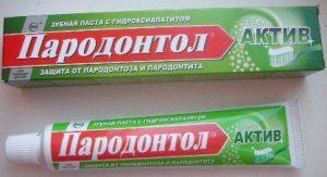 Какие компоненты должны входить в состав лучшей зубной пасты