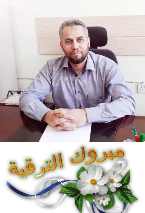 د.غسان ترقية