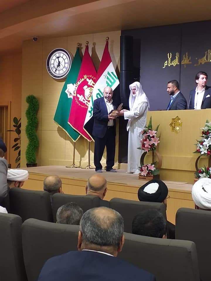 تكريم أ.م.د.سمير حاتم عبد الحليم                  ( عميد كلية طب الاسنان )