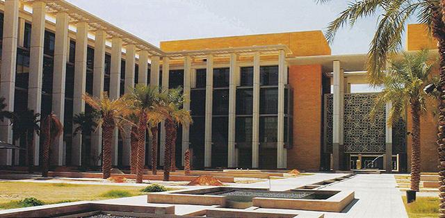 The exterior of the PNU College of Dentistry in Riyadh, Saudi Arabia.