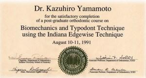Certificate of MS Indiana Univ