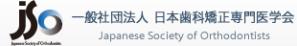 logo JSO