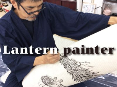 Lantern painter