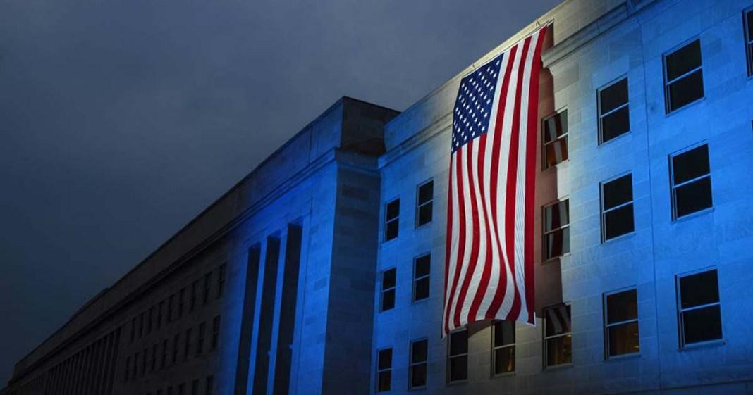 9/11 Flag Flying Pentagon