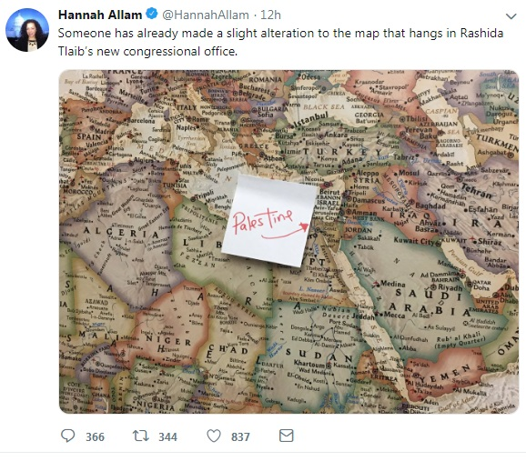 congresswoman rashida tlaib wipes israel off her office map2