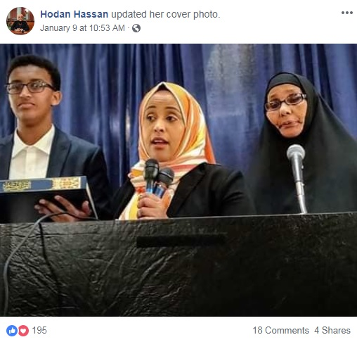 hodan hassan sworn in on quran