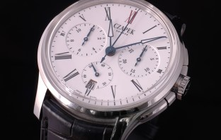 Czapek Faubourg de Cracovie white oblique