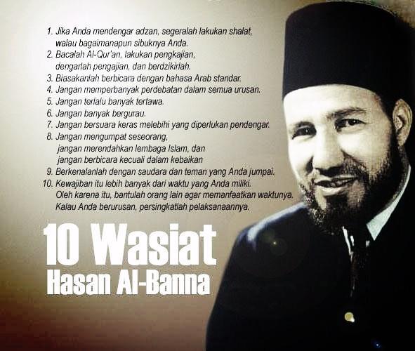 10-wasiat-Imam-Hasan-Al-Banna.jpg