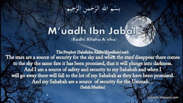 Muadz-bin-Jabal.jpg