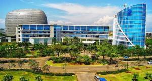 Kampus Universitas Multimedia Nasional, salah satu perguruan tinggi di Indonesia.