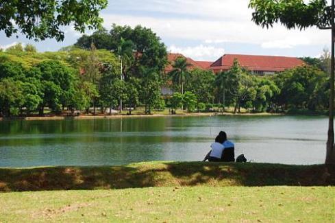 Setu Universitas Indonesia