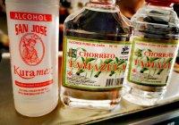 Alerta la Secretaría de Salud Colima, riesgo de muerte por consumir alcohol puro de caña