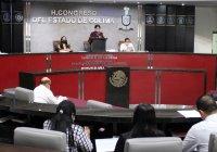 Diputados y Diputadas externa su solidaridad y apoyo a la familia de la legisladora Anel Bueno