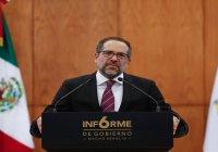 Pese a las adversidades, Colima presenta avances: Gobernador