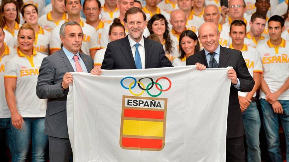 Las propuestas del PP en materia deportiva pretenden continuar las medidas tomadas en la primera legislatura.
