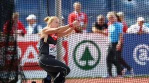 Betty Heidler segundo lugar en el Campeonato de Europa