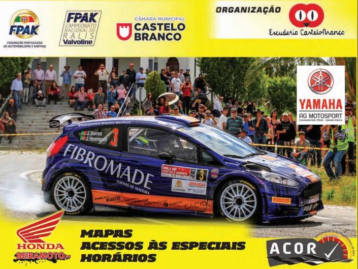 Espino y Pérez no pudieron completar el Rali de Castelo Branco en Portugal