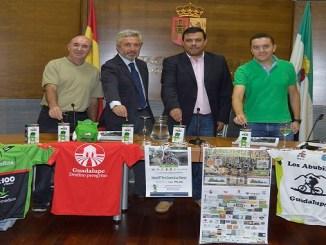 La I Marcha BTT Por el Corazón de las Villuercas presentada esta mañana en la Diputación de Cáceres