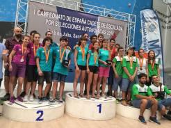 Bronce para la Selección Extremeña de Escalada Cadete en Santiago de Compostela (2)