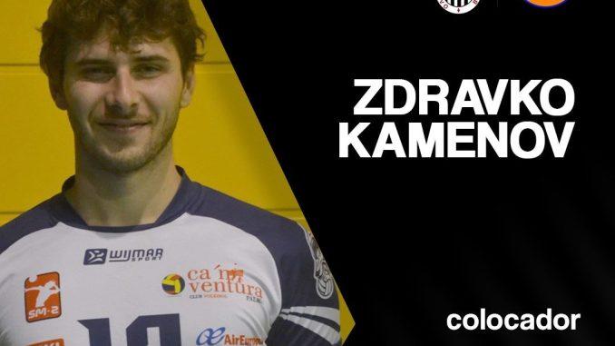 El CD Badajoz Extremadura se hace con los servicios del colocador Zdravko Kamenov