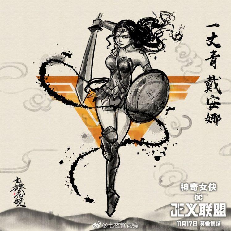 Liga da Justiça ganha novos pôsteres chineses destacando os heróis!