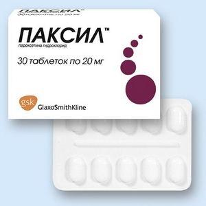 Паксил: инструкция по применению, аналоги и отзывы, цены в аптеках России. Инструкция по применению к антидепрессанту Паксил: отзывы, аналоги