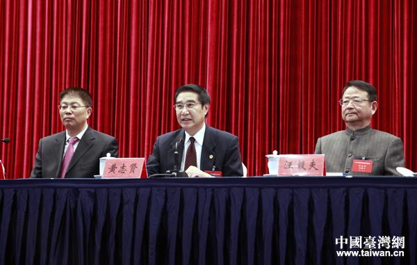 全国台联会长黄志贤致闭幕词