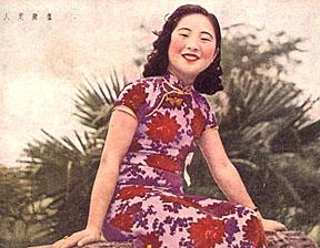 the modernized chinese dress