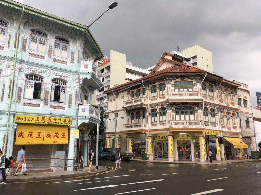 Calle Jalan Besar