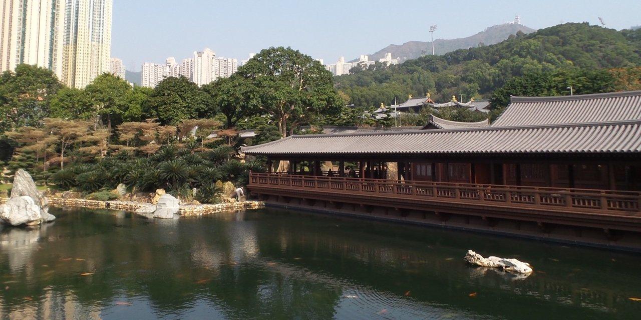 El jardín de Nan Lian