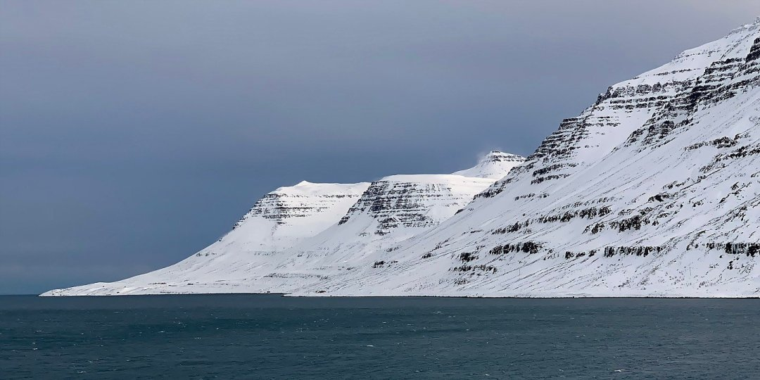 Paseando por el Seyðisfjörður
