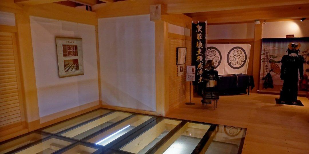 Interior de Hitsujisaru Yagura
