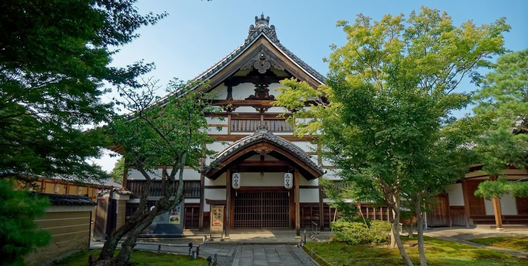 Kuri de Kōdai-ji