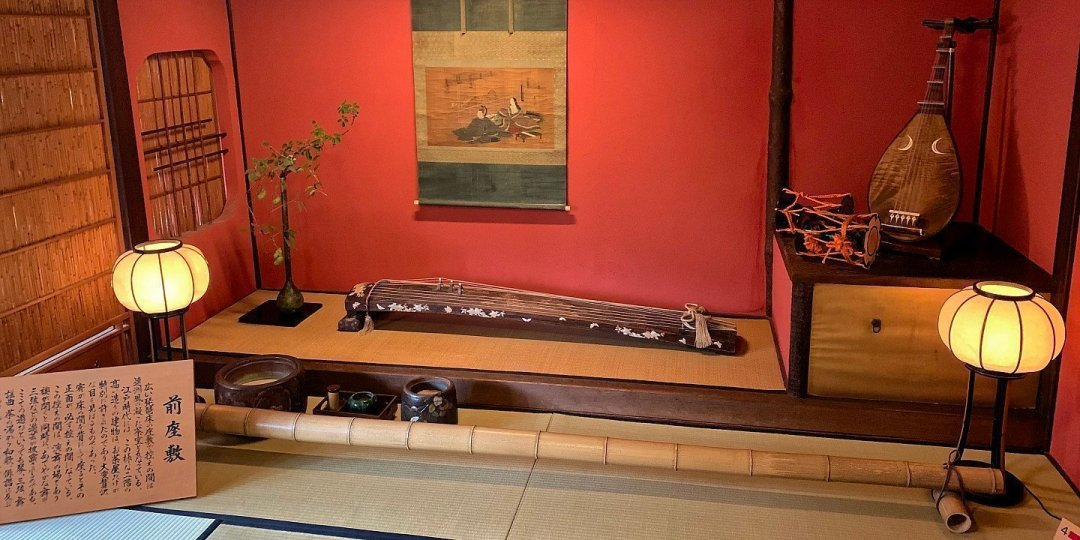 Instrumentos musicales en Ochaya Shima