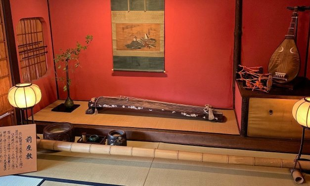 Un breve paseo por Higashi Chaya