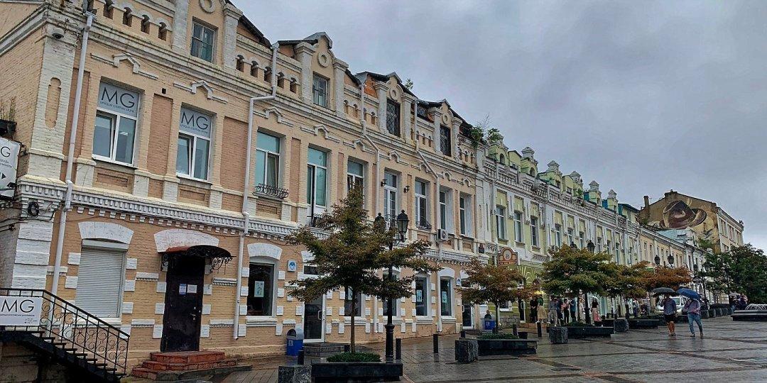 Calle Almirante Fokin