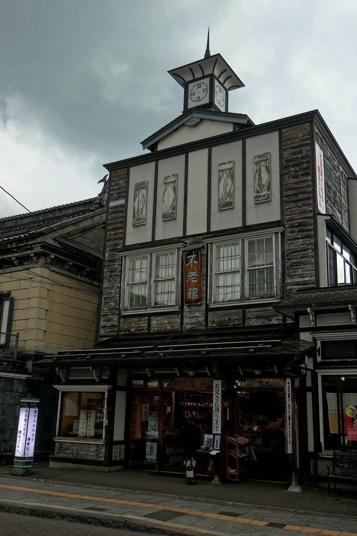 Edificio en Sakaimachihondori