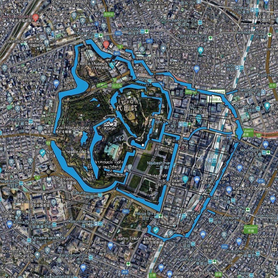 Castillo de Edo y Tokio actual