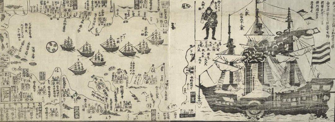 Los barcos de Perry regresan a Edo (kawaraban de 1854)