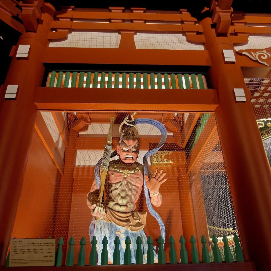 Misshaku Kongō
