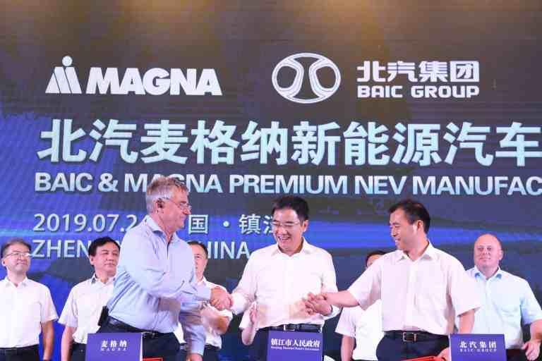 Magna und BAIC haben sich auf den Bau einer gemeinsamen Fabrik für Elektroautos in China geeinigt.